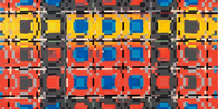 Larry Schulte, Grid 8, woven painted paper, n.d.