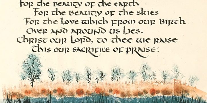 Art Pierce, For the Beauty of the Earth (preliminary sketch), calligraphy, c. 1990s