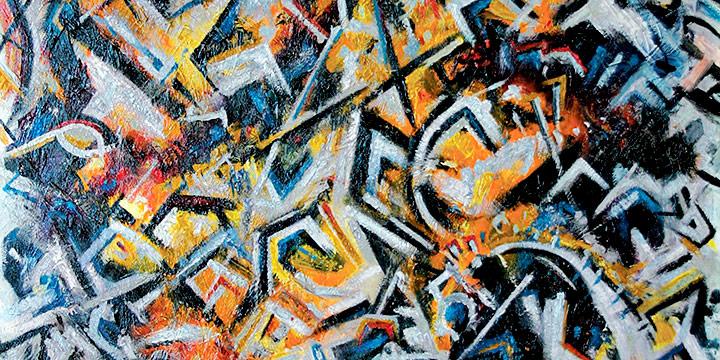 Mark Hartman, The Sacred Heart, acrylic on canvas, 2007-2008