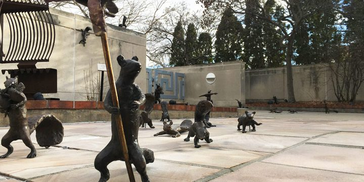 Sculpture Garden Series:  Ferguson, Friedman, Kaneko